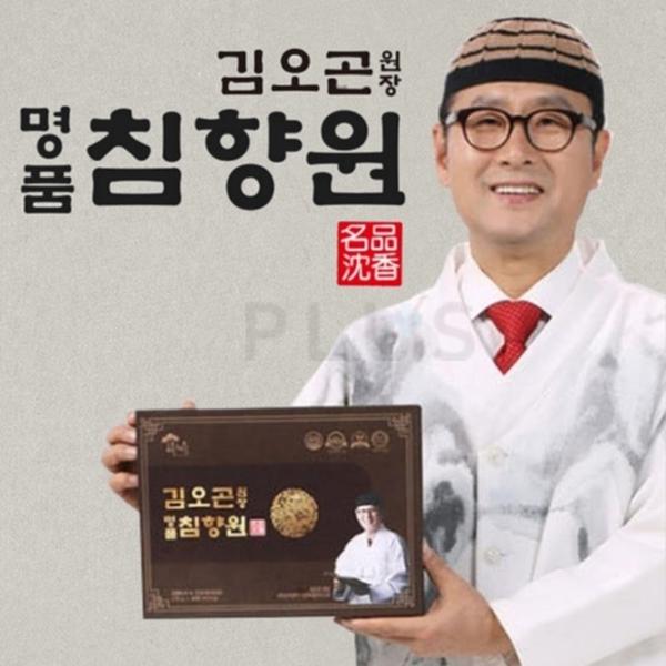 이미지_김오곤원장 명품침향원(30환) 침향8.25% 3.75g x 30환