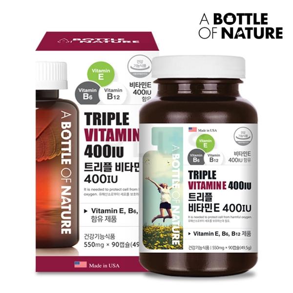 이미지_[온라인판매 가능 지도가 : 자율판매][어바틀] 트리플 비타민E 400IU