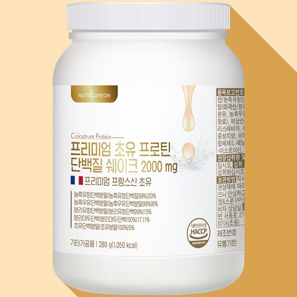 이미지_[뉴트리커먼] 프리미엄 초유 단백질 2000 (280g)