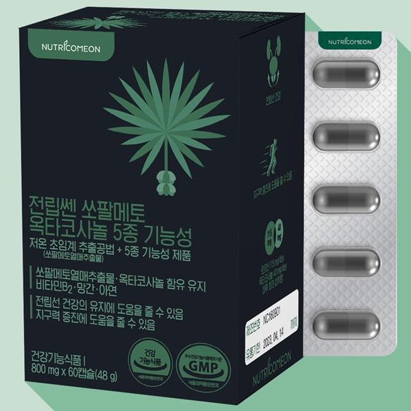 이미지_[뉴트리커먼] 전립쎈 쏘팔메토 옥타코사놀 5종 기능성 800mg x 60캡슐