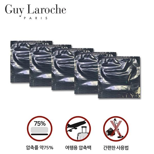 이미지_기라로쉬 의류 압축 파우치 소5P세트 (소5P) GL-VC-5S